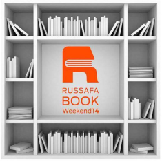 Russafa Book Weekend evento en torno del libro