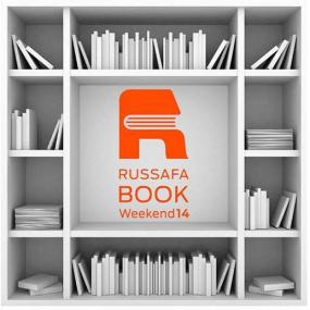 Russafa Book Weekend evento en torno del libro